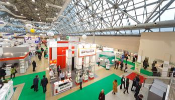 conference & event management kft, dekoráció, rendezvényszervezés, rendezvény, kiállítás, kiállítás szervezés, reklámtárgyak, rendezvényhelyszín, rendezvények, terembérlés budapest